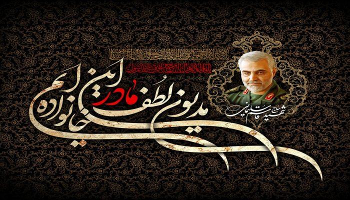 عملیات بزرگ حاج قاسم سلیمانی