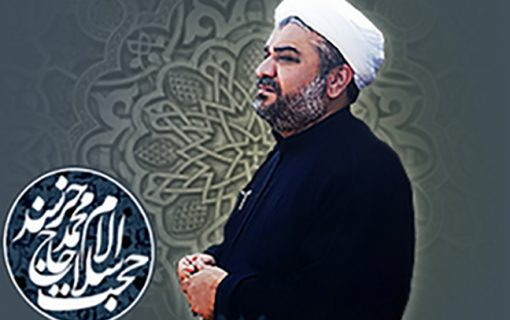 عملیات شهید خرسند