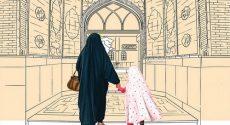 امام محلهای که برای حل آسیبهای اجتماعی بر تربیت مادران آینده تمرکز کرده است