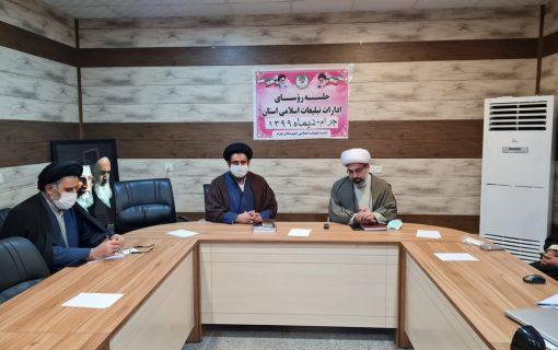 تمام فعالیتهای فرهنگی و تربیتی حول محور مسجد اجرا شود
