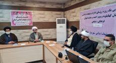 فعالیتهای امامان محله شفاف اطلاعرسانی شود