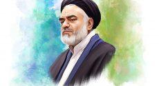 آیت الله سید ابوالحسن مهدوی