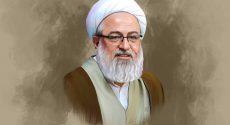 حجت الاسلام و المسلمین استاد محمد رضا عابدینی