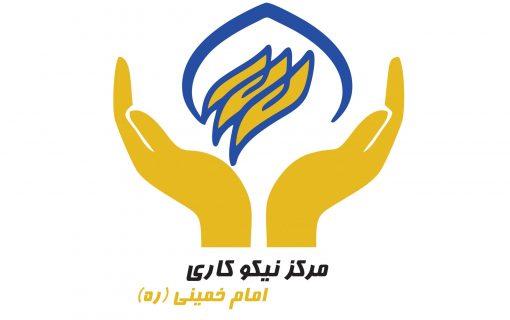 خدمت رسانی امام محله با نام و یاد امام راحل