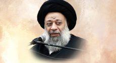حضرت آیت الله موسوی جزایری حفظه الله تعالی