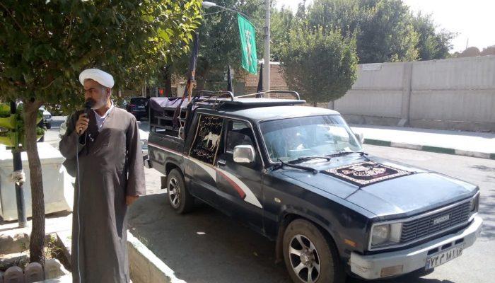 حسینیه سیار در روستاهای کهک