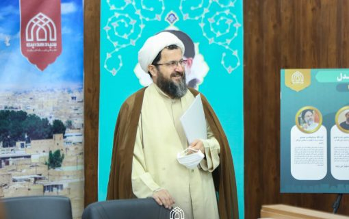 بیانات حجت الاسلام والمسلمین ماندگاری