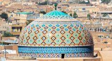 فیلم   مروری کوتاه بر دغدغههای هیئت امنای بنیاد هدایت درباره مسجد