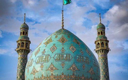 جایگاه مسجد و کارکردهای آن