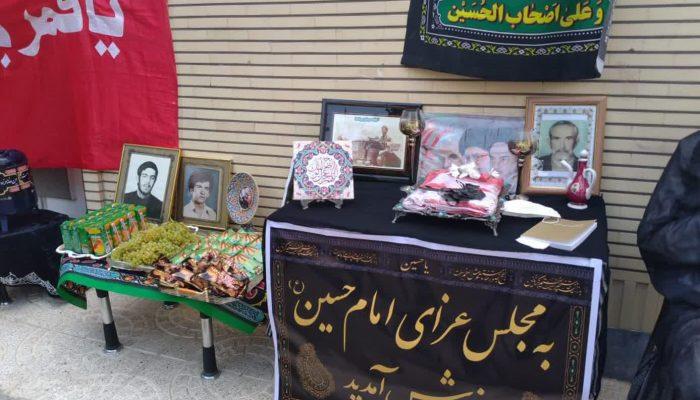 برگزاری روضه های شهدایی در ارومیه در ایام محرم و صفر