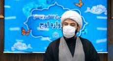 رونمایی از پوستر و نشان مهرواره «اوج»/ ۵ هزار مسجد طی دو روز پای کار آمدند