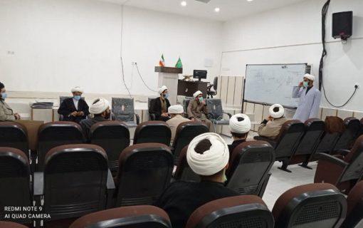 برگزاری جلسه آموزشی کارآفرینی برای ائمه جماعات
