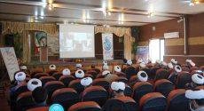 گزارش تصویری از نشست شهید حجت الاسلام بیاضی زاده در کرمان