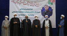 گزارش تصویری سومین دوره از سلسله نشست های منطقهای شهید حجت الاسلام بیاضی زاده   ️قم-شهریور ۱۴۰۰