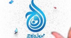 ۱۲۰۰ مسجد در خوزستان در مهرواره اوج ثبتنام کردند
