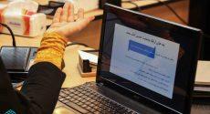 برگزاری اولین جلسه آنلاین راهیاران استانی و منطقهای طرح شریکهالامام/ حمایت همه جانبه از بانوان شریکه الامام