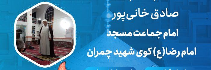 برنامه های امام جماعت مسجد امام رضا برای تحقق ارتقای خدمت رسانی مساجد