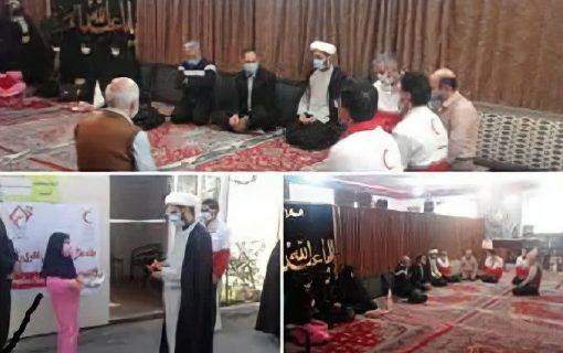 راه اندازی خانه هلال در مسجد حضرت ولیعصر فردیس
