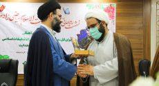 گزارش تصویری اختتامیه هفتمین نشست منطقه ای شهید بیاضی زاده            خوزستان  مهر – ۱۴۰۰